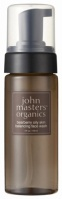 john masters organics bearberry oily skin face wash